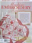 Machine Embroidery & Textile Art Magazine Vol 14 No 6 - 20% Bulk Discount