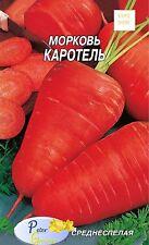 Graines de carotte «Carottel» - 1200  graines
