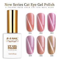 RS NAIL Soak off UV LED Cat Eye Gel Nail Polish 15ml+Magnet Wand