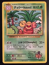 Pokemon!! Kokowei Evolutions 109/108! Secret Rare! Near Mint! DE!