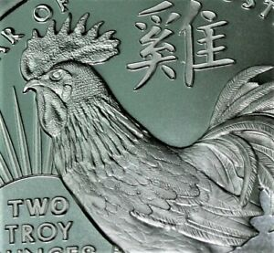 NEW 2 oz .999 silver Year of the ROOSTER fine bullion ZODIAC in cap