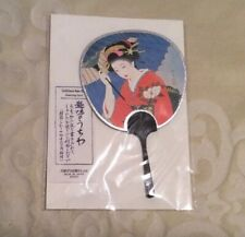 Vintage Fukuiasahido Greeting Card/ Unchiwa Japanese Fan/ Geisha W/ Umbrella