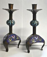 Bronze Tripod Candle Holder Candlesticks with Bright Colored Cloisonné Set of 2