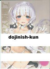More details for azur lane illustrious full colour doujinshi/manga