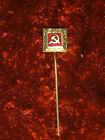Alte EMAIL-Messing-Anstecknadel -40 Jahre SKJ 1919-1959 (Kommunismus?)