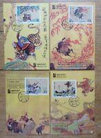 China Maximum Card T.138 Nr. 2239 - 2242 Gesetzlose  Maximumkarten Komplettset