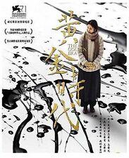"Tang Wei ""The Golden Era"" 2014 Ann Hui HK Historial Drama Region 3 DVD"