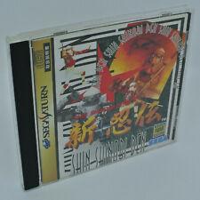 Shin Shinobi Den for Japanese Sega Saturn JPN Japan