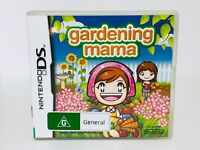 GARDENING MAMA - NINTENDO DS **EXCELLENT CONDITION**