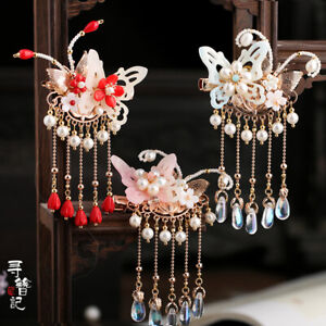 Chinese Hanfu Butterfly Tassel Kanzashi Step Shake Hair Accessories Hairpin Girl