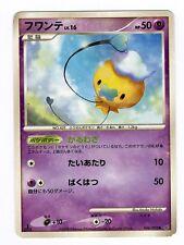 Pokemon Drifloon 1st Edition Shining Shiny Japanese Stormfront Card Near Mint Nm