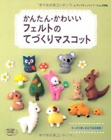 New Easy Kawaii Felt Handmade Mascots Japanese Craft Book Japan