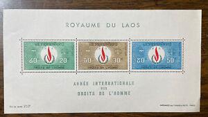 Laos #262a MNH 1968 WHO S/S