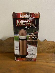 Malibu Metal Bollard Landscape Garden Copper Outdoor Lighting 20 Watt CL635RK
