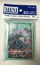 Sealed Cardfight!!! Vanguard Blue Storm Supreme Dragon, Glory Maelstrom Sleeves