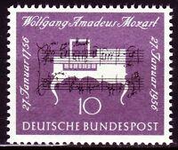 Germany Bund BRD 1956 ** Mi.228 Komponist Composer | Wolfgang Amadeus Mozart