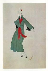1978 Vintage Erte Art Deco Print Bendel's New York Fashion Design