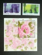 """2011 Cyprus """"Forests"""" set & Aromic Flowers """"Roses"""" Stamp. MNH."""