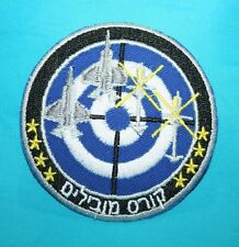 Israel IDF IAF Air Force Operational Leaders Course Patch #0226
