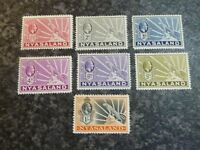 NYASALAND POSTAGE REVENUE STAMPS SG116-122 LIGHTLY MOUNTED MINT