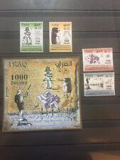 Iraq December 2016 Stamps MNH Marshes & Antiquities Gilgamsh Lion Of Eridu