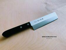 Tojiro DP VG10 Japanese Nakiri Knife (F-300) MADE IN JAPAN - FREE US SHIPPING