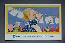 R&L Postcard: Children's Comic, J Salmon 5149 Vera Paterson, Nappies Washing