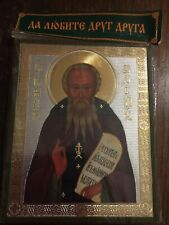Russian Wooden Icon