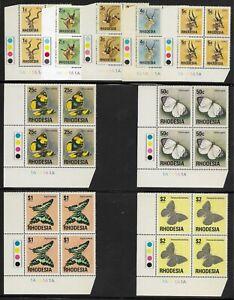 RHODESIA 1974-76 CONTROL BLOCKS F-VF MNH. BROWN & WHITE GUM
