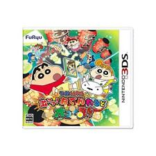 Nintendo 3DS Crayon Shin-chan Geki Atsu Odenwa Japan Ver.
