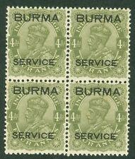 SG 07 Burma 4d sage green. A pristine unmounted mint block of 4 CAT £44