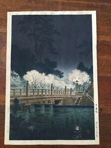 Vintage Signed Japanese Woodblock  Print signed bridge over river  at night