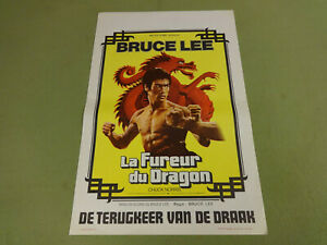 ORIGINAL MOVIE POSTER / LA FUREUR DU DRAGON (BRUCE LEE, CHUCK NORRIS)