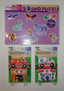 LOT OF (3) Melissa & Doug brand Disney themed wooden toys and puzzle ~ NEW