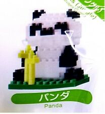 Daiso Japan Mini Petit Block Panda Wild Animals Jungle Age 12 Up Japan Quality