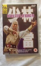 Seven Steps Of Kung Fu DVD