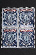 1902 UGANDA QUEEN VICTORIA 2.5 ANNAS - DEEP BLUE BLOCK- OVERPRINT - SG.93 - MNH