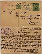 BURMA 1935 JUBILEE SLOGAN on STATIONERY CARD MANDALAY