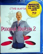 "JOHNNY HALLYDAY in film ""The Pink Panther 2""DVD BLUE RAY LAZER-VIDEO RUSSIA"