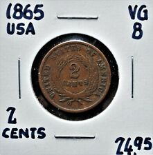 1865 United States 2 Cents VG-8