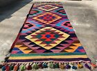 Hand Knotted Vintage Afghan Maimana Surpuri Kilim Kilm Wool Area Runner 11 x 4