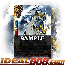 Buddyfight x 4 Rhombus the Bravebow [X-BT01/0054EN U] English Mint Future Card