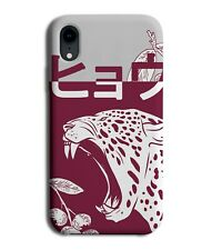Grey and Marroon Red Leopard Face Design Phone Case Cover Japanese Symbols E415