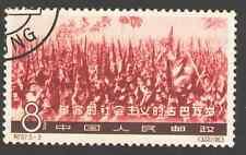 PRC. 657. C97 (6-3) 8 Feng. Crow in Peking. OTC. NG. 1963