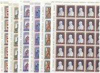S11558) Vatican MNH 1961 Birthday 6v Sheet Unfolded - not Folded