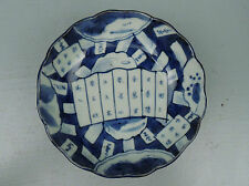 New listing Old or Antique Chinese Blue White Porcelain Bowl - Japanese Characters 19th Pc