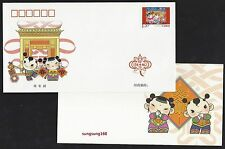 CHINA 2016 -2 Special FDC w/ card New Year of Monkey Greeting stamp 拜年 二