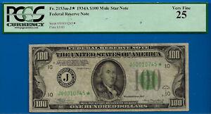Near TOP POP - 1934-A $100 FRN (( Kansas City STAR - Mule )) PCGS 25 - 10745*-