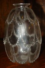R Lalique Perles pattern vase in excellent condition----15141