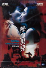 Fatal Checkout - Andy Lau & zoeng maan juk Movie New Sealed DVD